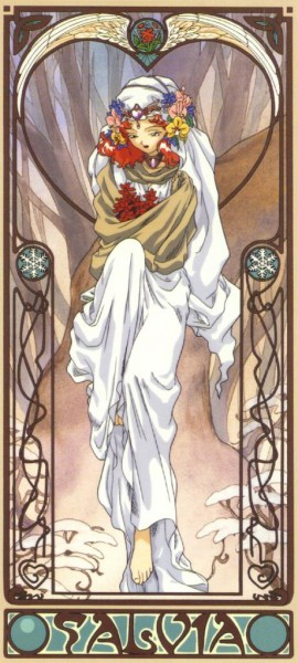 Ohara Scarlet - Wedding Peach