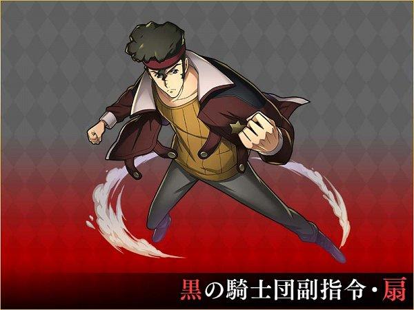 Ohgi Kaname - CODE GEASS: Hangyaku no Lelouch