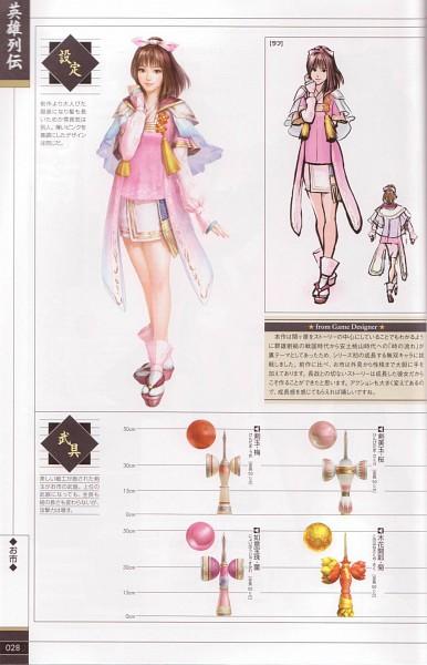 Tags: Anime, Koei, Sengoku Musou, Oichi (Sengoku Musou), Kendama, Sketch, Official Art, Scan