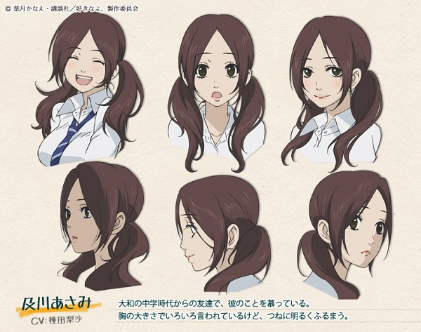 Tags: Anime, ZEXCS, Suki-tte Ii na yo., Oikawa Asami, Official Character Information, Official Art, Character Sheet