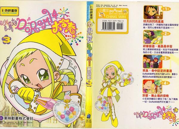 Tags: Anime, Umakoshi Yoshihiko, Ojamajo DoReMi, Harukaze Doremi, Akatsuki (Ojamajo DoReMi), Makihatayama Hana, Fujio (Ojamajo DoReMi), Yada Masaru, Tooru (Ojamajo DoReMi), Asuka Momoko, Leon (Ojamajo DoReMi), Cologne Tap, Jewelry Poron, Magical Doremi