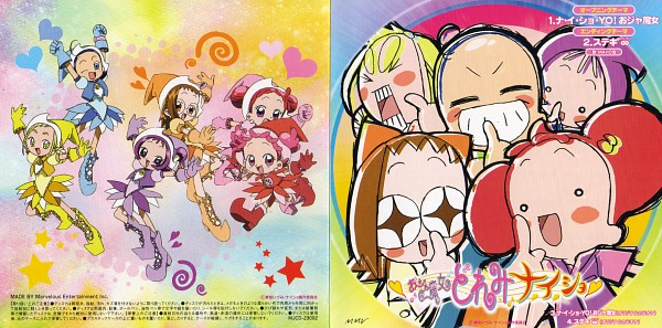Tags: Anime, Umakoshi Yoshihiko, Toei Animation, Ojamajo DoReMi, Fujiwara Hazuki, Senoo Aiko, Harukaze Pop, Harukaze Doremi, Asuka Momoko, Segawa Onpu, Parara Tap, Dream Spinner, Official Art, Magical Doremi