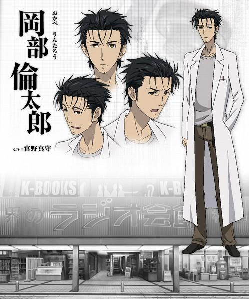 Tags: Anime, Nitro+, Steins;Gate, Okabe Rintarou, Character Sheet, Official Art