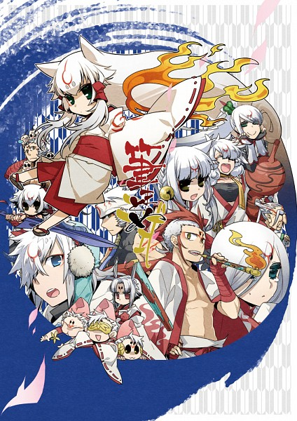 Tags: Anime, Pixiv Id 166834, Okami, Yumigami, Moegami, Yomigami, Nuregami, Amaterasu, Tachigami, Kasugami, Kazegami, Tsutagami, Itegami