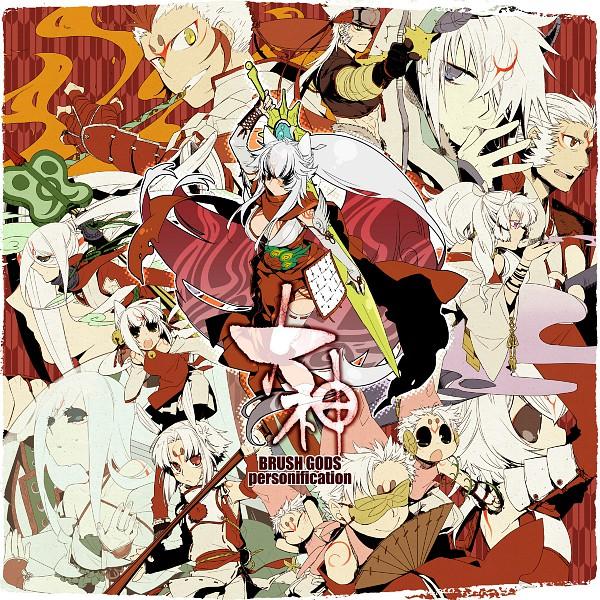Tags: Anime, Pixiv Id 166834, Okami, Gekigami, Sakigami, Bakugami, Kabegami, Yumigami, Kasugami, Moegami, Shiranui, Yomigami, Nuregami