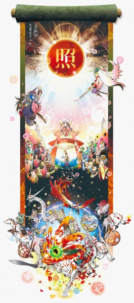 Tags: Anime, Nanai Yuichi, Okami, Kabegami, Itegami, Susano (Okami), Hayabusa (Okami), Gekigami, Hasugami, Ushiwakamaru (Okami), Bakugami, Queen Himiko, Ume (Okami)