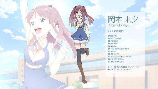 Okamoto Miyu - Wake Up Girls!
