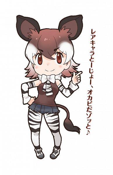 Okapi (Kemono Friends) - Kemono Friends