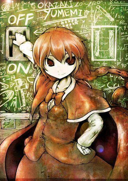 Tags: Anime, Koohee, Touhou, Okazaki Yumemi, PC-98 Touhou Era, Yumemi Okazaki