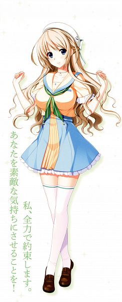 Tags: Anime, Koizumi Amane (Mangaka), tone work's, Hoshi Ori Yume Mirai Artworks, Hoshi Ori Yume Mirai, Okihara Misa, Official Art, Scan