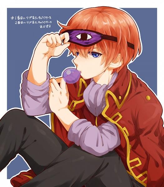 Tags: Anime, Pixiv Id 17425944, Gintama, Okita Sougo, Sleep Mask, Fanart From Pixiv, Fanart, PNG Conversion, Pixiv