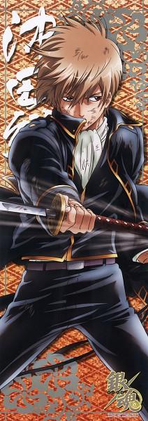 Tags: Anime, Gintama, Okita Sougo, Official Art, Scan
