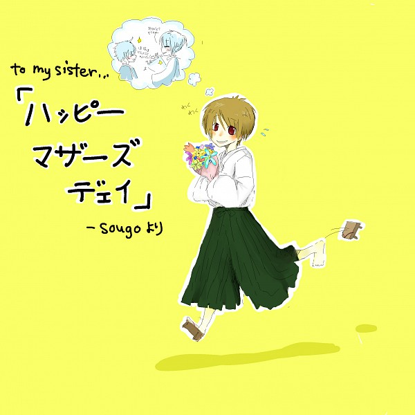 Tags: Anime, Gintama, Okita Mitsuba, Okita Sougo