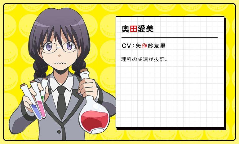 Tags: Anime, Morita Kazuaki, Lerche, Ansatsu Kyoushitsu, Okuda Manami, PNG Conversion, Official Art