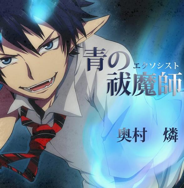 Tags: Anime, Pixiv Id 3176701, Ao no Exorcist, Okumura Rin, Pixiv, Fanart