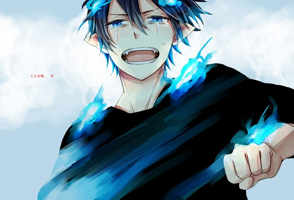 Tags: Anime, Pixiv Id 3098823, Ao no Exorcist, Okumura Rin, Exorcist, 1200x800 Wallpaper, Demon Seal, Fanart, Pixiv, Wallpaper