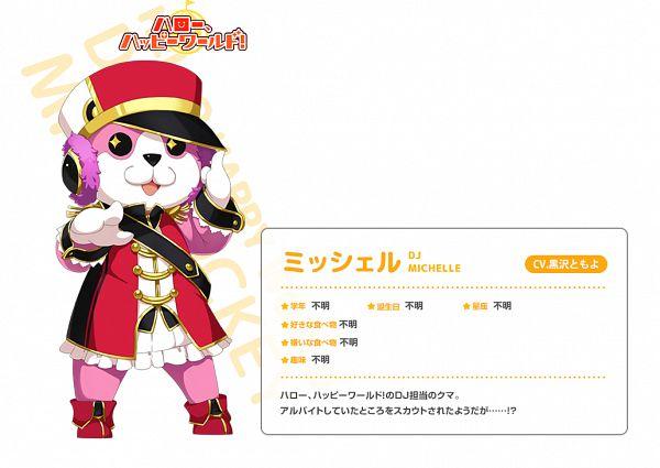 Okusawa Misaki - BanG Dream! Girls Band Party!