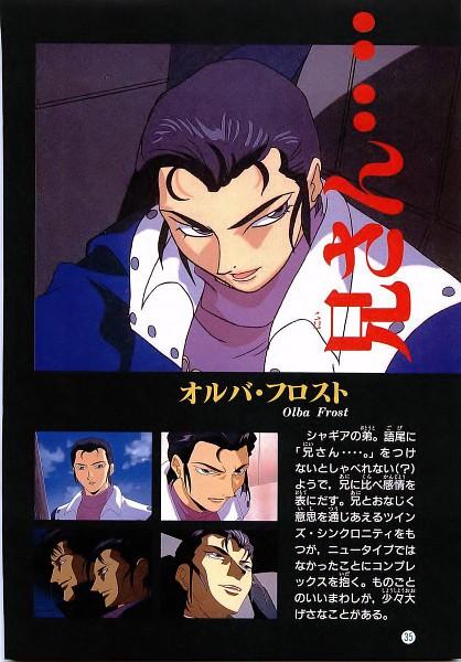 Tags: Anime, Sunrise (Studio), Kidou Shinseiki Gundam X, Olba Frost, Shagia Frost, Scan, Screenshot