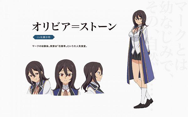 Tags: Anime, Sawairi Yuuki, Silver Link, Kenja no Mago, Olivia Stone, Cover Image, Official Art