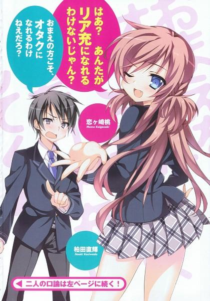 Tags: Anime, Anapom, Omae wo Otaku ni Shiteyaru kara Ore wo Riajuu ni Shitekure!, Koigasaki Momo, Kashiwada Naoki, Scan, Novel Illustration, Official Art