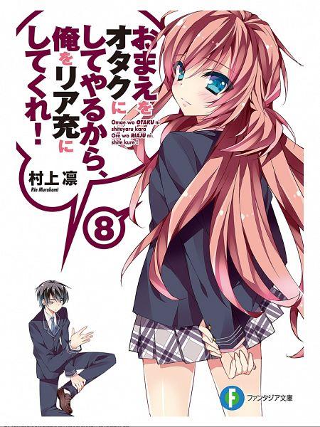 Tags: Anime, Anapom, Omae wo Otaku ni Shiteyaru kara Ore wo Riajuu ni Shitekure!, Kashiwada Naoki, Koigasaki Momo, Manga Cover, Official Art