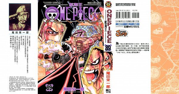 Tags: Anime, ONE PIECE, Monkey D. Luffy, Charlotte Katakuri, Spiked Bracelet, Scan, One Piece: Two Years Later, Official Art, Manga Cover
