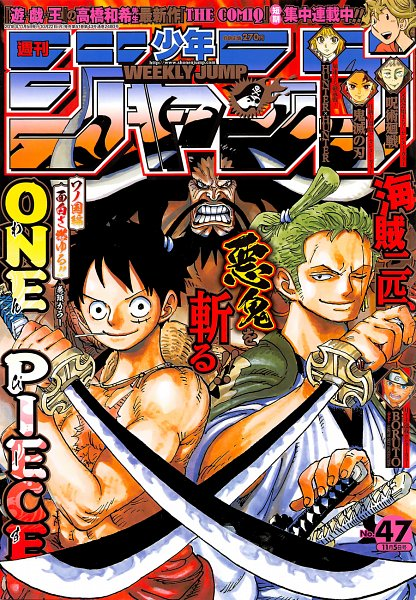 Tags: Anime, Oda Eiichirou, ONE PIECE, Kaidou (ONE PIECE), Monkey D. Luffy, Roronoa Zoro, Magazine (Source), Magazine Cover, One Piece: Two Years Later, Official Art, WEEKLY JUMP (Source), Scan