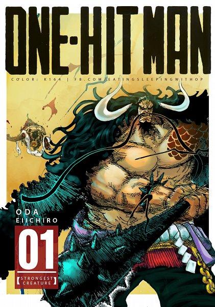 Tags: Anime, Pixiv Id 20542346, ONE PIECE, Kaidou (ONE PIECE), Monkey D. Luffy, One Punch Man (Parody), Wano Kuni, Fanart, Twitter, One Piece: Two Years Later