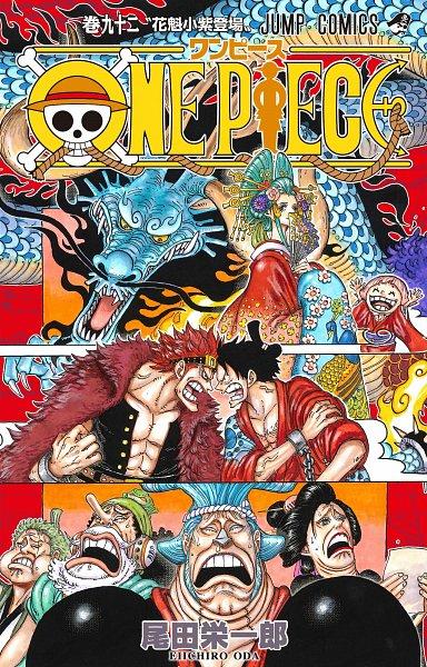 Tags: Anime, Oda Eiichirou, ONE PIECE, Monkey D. Luffy, Toko (One Piece), Usopp, Komurasaki (One Piece), Eustass Kid, Roronoa Zoro, Kaidou (ONE PIECE), Nico Robin, Franky, Geisha