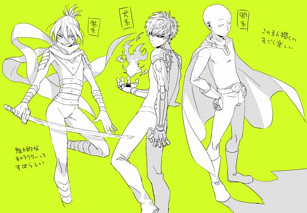 Tags: Anime, Pixiv Id 552656, One Punch Man, Saitama (One Punch Man), Genos (One Punch Man), Speed-o'-Sound Sonic, Fanart From Pixiv, Pixiv, Fanart