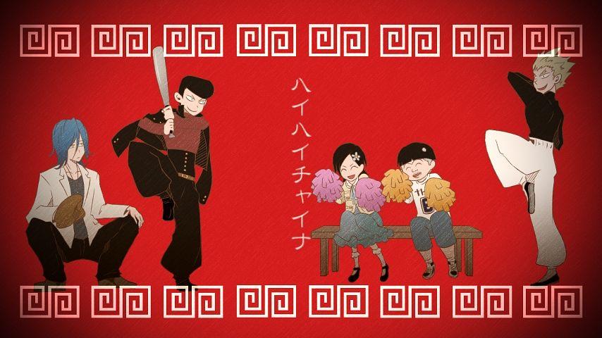 Tags: Anime, Pixiv Id 8134954, One Punch Man, Sweet Mask, Tareo, Kinzoku Bat, Garou (One Punch Man), Zenko (One Punch Man), Fanart, Fanart From Pixiv, Pixiv
