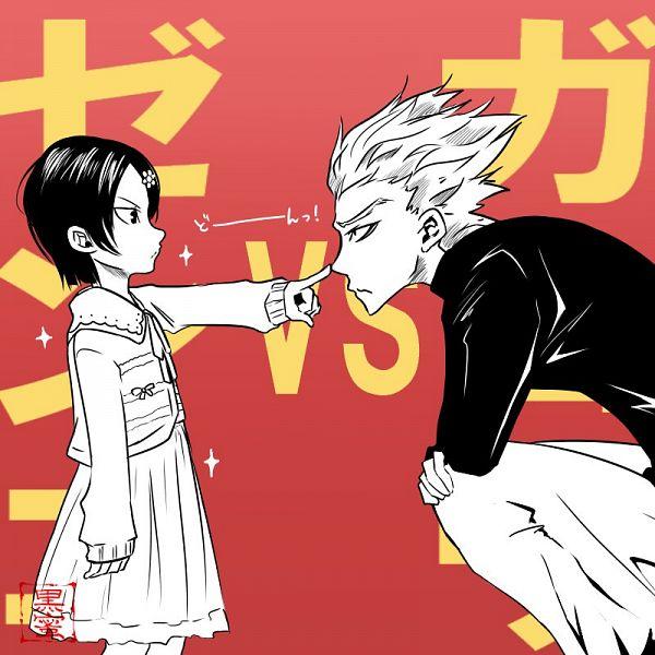 Tags: Anime, Pixiv Id 8134954, One Punch Man, Garou (One Punch Man), Zenko (One Punch Man), Fanart From Pixiv, Pixiv, Fanart