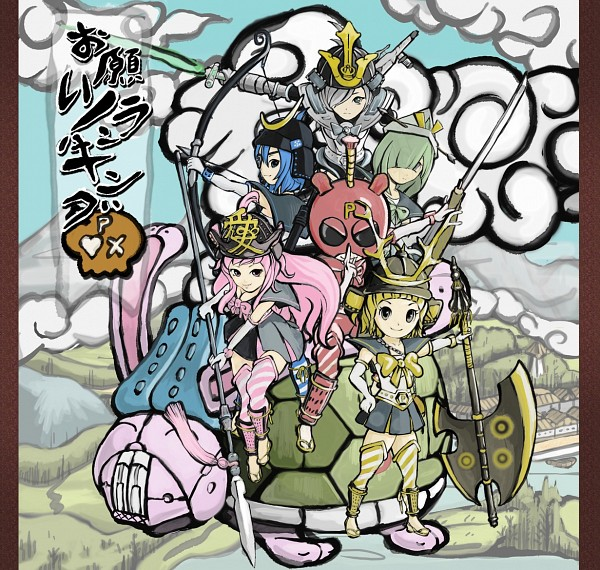 Tags: Anime, Pixiv Id 3923957, Onegai! Ranking, Onegai Green, Onegai Yellow, Onegai Metal, Onegai Blue, Onegai Pink, Fanart From Pixiv, Pixiv, Fanart