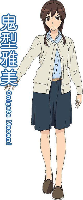 Onigata Masami - Seiren (Series)