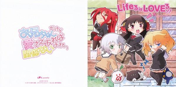 Tags: Anime, Silver Link, Onii-chan dakedo Ai sae Areba Kankei nai yo ne, Sawatari Haruomi, Nasuhara Anastasia, Nikaidou Arashi, Himenokouji Akiko, CD (Source), Official Art, Scan