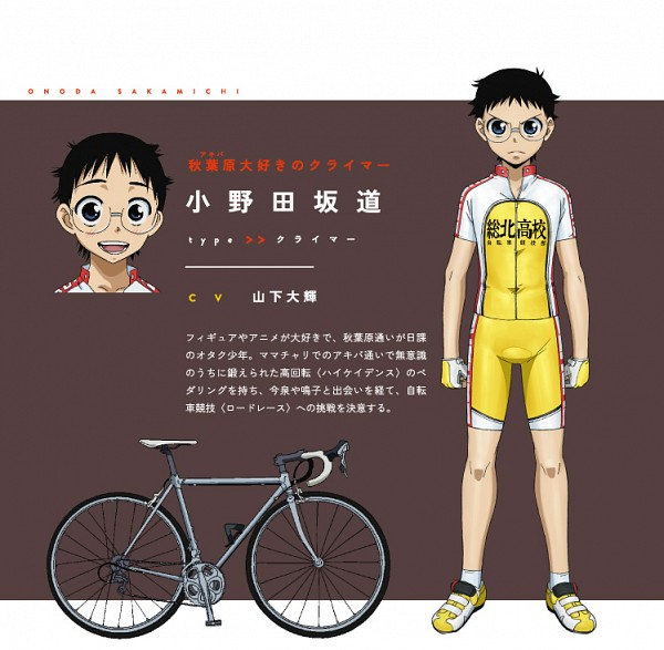 Onoda Sakamichi - Yowamushi Pedal