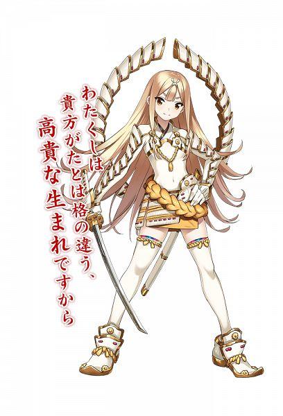 Oodenta Mitsuyo (Tenka Hyakken) - Tenka Hyakken