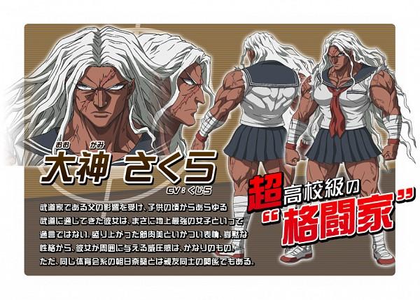 Oogami Sakura - Danganronpa
