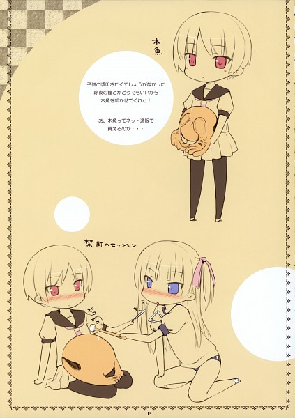 Tags: Anime, Ooji, Hamu's Ark 04, Pixiv, Original
