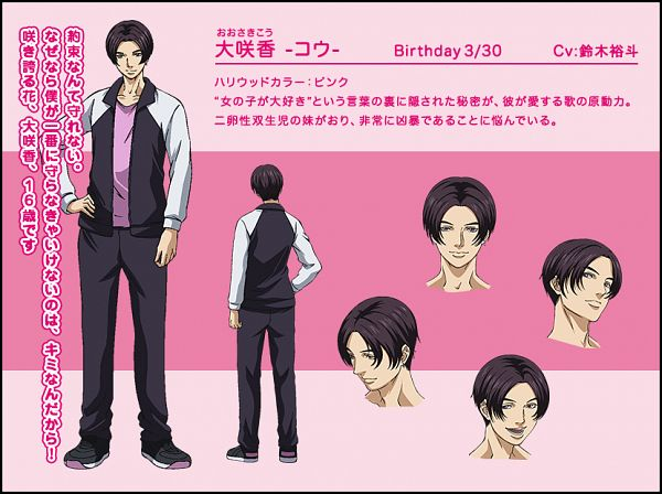 Tags: Anime, Tsuchiya Kei, ZEXCS, Shounen Hollywood: Holly Stage For 49, Oosaki Kou, Official Art, Cover Image, PNG Conversion