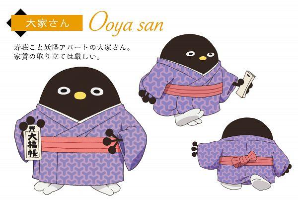 Tags: Anime, Shimazaki Tomomi, Shin-Ei Animation, Youkai Apato no Yuuga na Nichijou, Ooya-san (Youkai Apato no Yuuga na Nichijou), PNG Conversion, Official Art, Cover Image