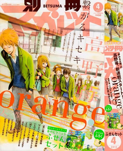 Tags: Anime, Takano Ichigo, Orange (Takano Ichigo), Murasaka Azusa, Takamiya Naho, Hagita Saku, Chino Takako, Suwa Hiroto, Naruse Kakeru, Station, Magazine (Source), Manga Cover, Scan