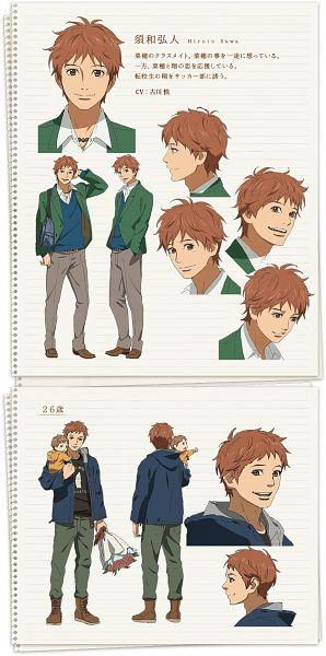 Tags: Anime, Yuki Nobuteru, TMS Entertainment, Telecom Animation Film, Orange (Takano Ichigo), Suwa Hiroto, PNG Conversion, Cover Image, Official Art, Character Request