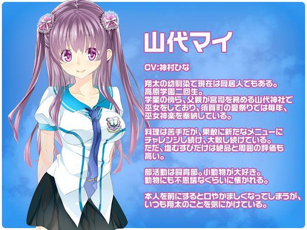 Ore ga Yamata no Orochi Nara - Softhouse Sora