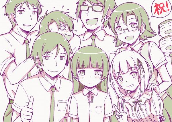 Tags: Anime, Herunin, Ore no Imouto ga Konna ni Kawaii Wake ga Nai, Akagi Kouhei, Kousaka Kyousuke, Gokou Ruri, Makabe Kaede, Akagi Sena, Character Request, My Little Sister Can't Be This Cute