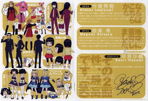 Tags: Anime, Kanzaki Hiro, Ore no Imouto ga Konna ni Kawaii Wake ga Nai, Bridget Evans, Gokou Ruri, Gokou Tamaki, Kousaka Kyousuke, Kousaka Kirino, Scan, Official Art, Character Request, My Little Sister Can't Be This Cute