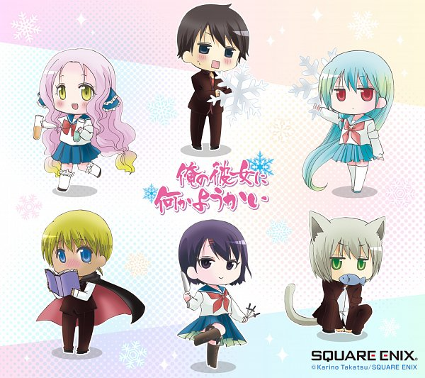 Tags: Anime, Takatsu Karino, Ore no Kanojo ni Nani ka Youkai, Test Tube, Multiple Weapons, Character Request, Mobile Wallpaper, Wallpaper, Official Art, Official Wallpaper