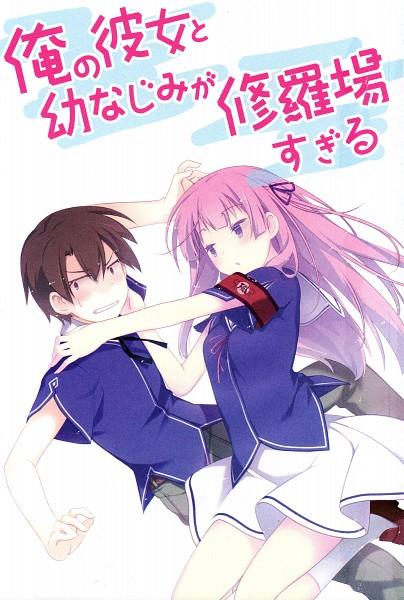 Tags: Anime, Ruroo, Ore no Kanojo to Osananajimi ga Shuraba Sugiru, Kidou Eita, Fuyuumi Ai, Official Art, Scan