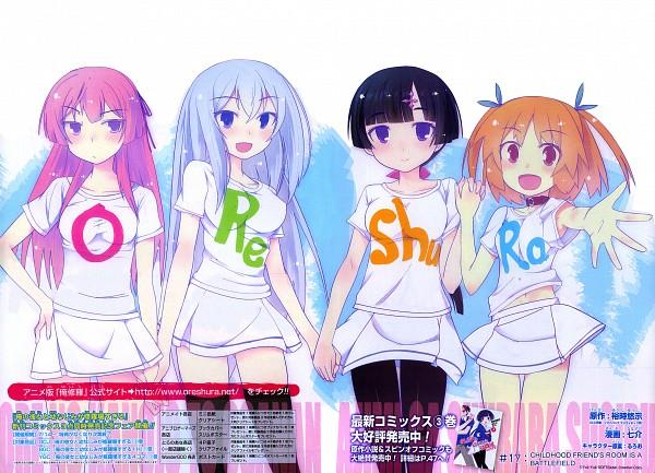 Tags: Anime, Ore no Kanojo to Osananajimi ga Shuraba Sugiru, Akishino Himeka, Natsukawa Masuzu, Fuyuumi Ai, Harusaki Chiwa, Manga Page, Scan, Official Art