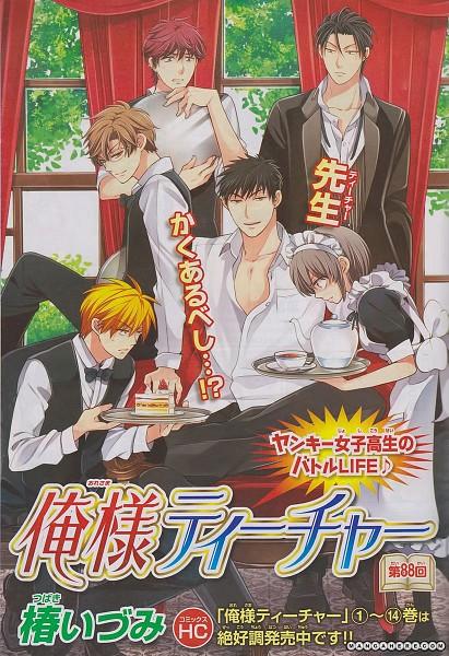 Tags: Anime, Tsubaki Izumi, Oresama Teacher, Yui Shinobu, Okegawa Kyoutarou, Saeki Takaomi, Hayasaka (Oresama Teacher), Shibuya Aki, Kurosaki Mafuyu, Mobile Wallpaper